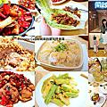 [窩客島體驗文]新北永和(比漾廣場)美食│合菜_父親節餐廳。家族聚餐【開飯川食堂】*辣得夠味~無敵下飯!