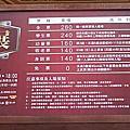 台北中正紀念堂_2016/01/16~2016/04/17大鐵道展