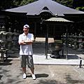 日本-神奈本厚木飯上觀音