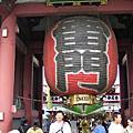 日本-淺草雷門