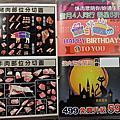 2016.12.16燒肉眾 精緻炭火燒肉-台中文心店完整圖片版菜單(僅供參考用)