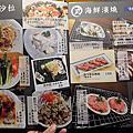 2016.1.13京丸水產 居酒屋完整菜單(僅供參考用)