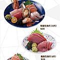 虎丼菜單(僅供參考用)