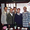 2006.1主日聚會