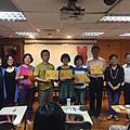 2015-06-25幸福家庭教室經典班結業
