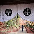 2009京都