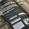 980326 文化快遞 & Hyperbook
