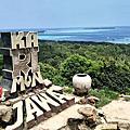 Indonesia - Karimun Jawa
