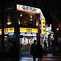 2007 Tokyo Day 4