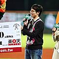 2009 職棒20年開幕賽-象VS.獅