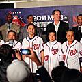 MLB全明星隊抵台記者會