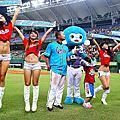 2012 Taiwan Series Game 2