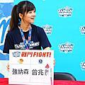 2012 Taiwan Series Game 4