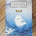 京越莊-燕窩沁白修護面膜~給肌膚吃的保養品!