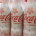 季節限定~日本櫻花可樂~繽紛的粉嫩櫻花好春天