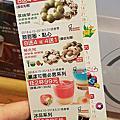 甜甜圈品牌Mister Donut與三麗鷗Sanrio聯名春遊環保杯組~可愛必敗!