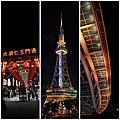 2014 名古屋全家自助游(七):大须/电视塔/绿洲21