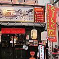 2015 京阪