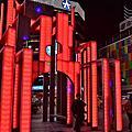 台北市元宵節燈會