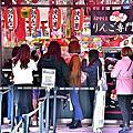 日系藥妝店in台灣