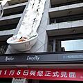 20120107天天見麵