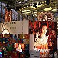 2010 Taipei Flora Expo- 流行館(環生館)一二
