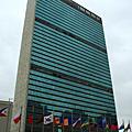 聯合國-紐約曼哈頓