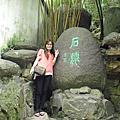 吳中第一山
