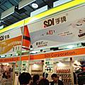2010年台北國際書展