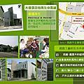 20080306-7高市環保局木工廠