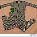 QQ Clothes