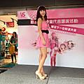 2015 pinkangel台灣賽