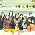 2011漢華學員回娘家