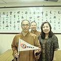 漢華與南非南華技術學院正式結盟 推廣中文教學