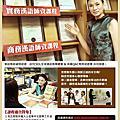 華語教師全球爭相邀聘,海外實習與國際認證申請中!