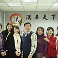 華語第153屆結業照
