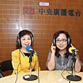 中央廣播電台『台北國際資訊站』節目 專訪 漢華執行長  褚家辰