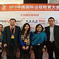漢華 IHI 線上師資培訓課程,正式在北京登場
