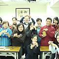 文化課程 -茶道