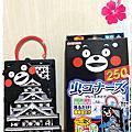 日本限定KUMAMON熊防蚊吊飾