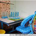 大將作G2-XS兒童成長書桌椅