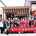 2014日盛菁英日本九州之旅