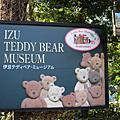 20100207泰迪熊博物館