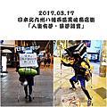 2017 北九州新生活