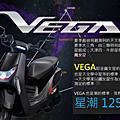 VEGA125