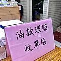 台灣生存法則