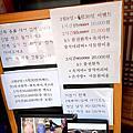 2019.05.13 韓服