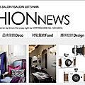 2012 十一月時尚電子報