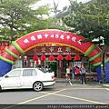 台北明德國中校慶佈置