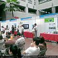 2013世界環境日-台北市企業環境教育